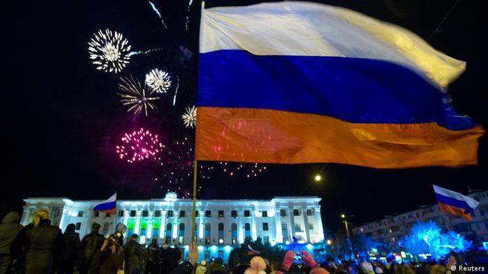 Після референдуму в Криму