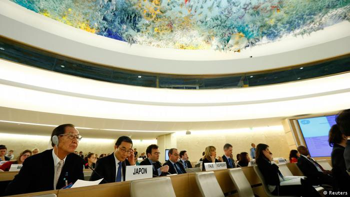 UN Menschenrechtsrat Bericht zu Nordkorea 17.03.2014