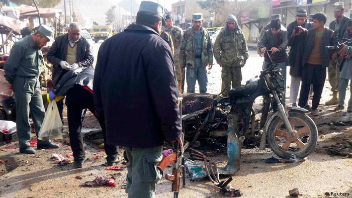 Теракт в Фарьябе