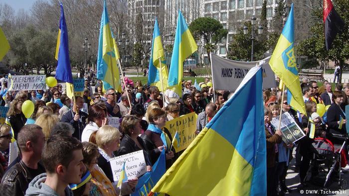 Митинг представителей украинской диаспоры в Мадриде