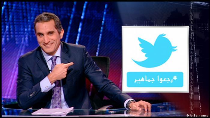 Al Bernameg Ägypten Satire TV