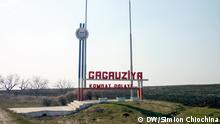 Autor: Autor ist unser Korrespondent aus Moldau Simion Chiochina. Bildbeschreibung: Eingang in gagausien Stichworte: Moldau, Comrat, Moldawien, Gagausien, Chiochina