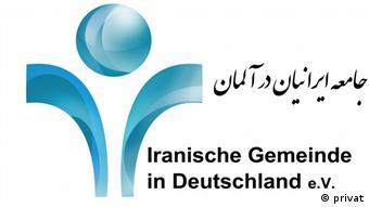 Logo iranische Gemeinde in Deutschland