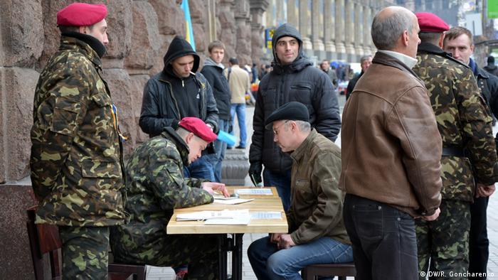 пункт записи в ряды Национальной гвардии Украины в Киеве