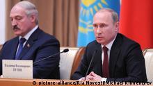 Может ли Россия стать врагом Беларуси, или Как принуждают к партнерству
