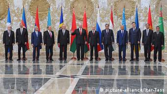 Саммит глав государств СНГ в Минске, 2013 год