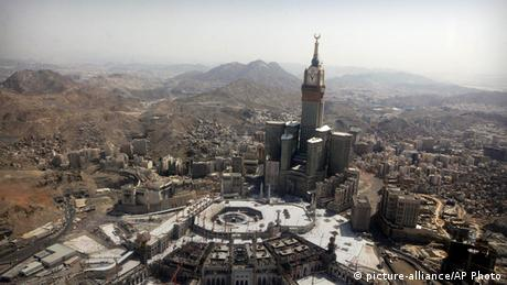 Abraj Al-Bait in Mecca