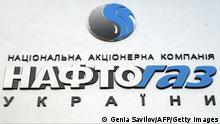 Naftogas Logo