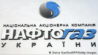 Naftogas Logo (Genia Savilov/AFP/Getty Images)