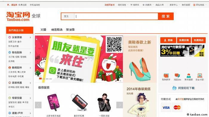 taobao.com (Screenshot)