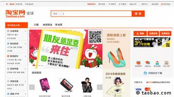 taobao.com (Screenshot)
