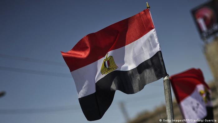 Falgge Ägypten