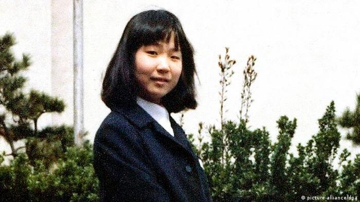 Japanese student, Megumi Yokota (Photo: Dpa)