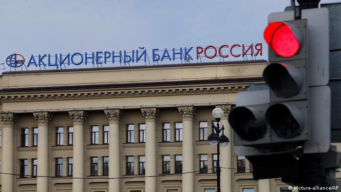 Здание банка Россия в Петербурге