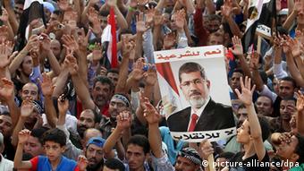Proteste Massenprozess gegen Muslimbrüder in Ägypten