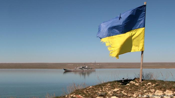 Ukraine Minensuchboot Donuslaw Blockade Fahne