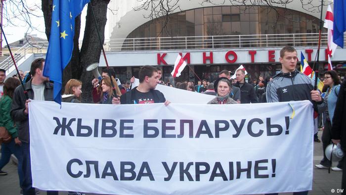 На демонстрации в День воли в Минске