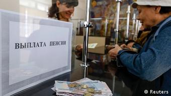 Выплата пенсии в отделении почты