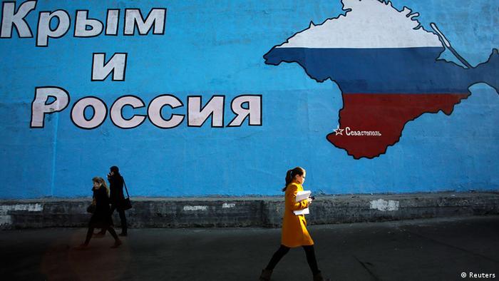Плакат Крым и Россия