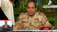 In this image made from video broadcast on Egypt's State Television, Egypt's military chief Abdel-Fattah el-Sissi speaks in a nationally televised speech, announcing that he will run for president, in Cairo, Egypt, Wednesday, March 26, 2014. In a nationally televised speech, el-Sissi said he has resigned from the military. Wearing military fatigues, he said it was the last time he would wear it and that I give up the uniform to defend the nation and run in elections expected next month. (AP Photo/Egyptian State Television)
