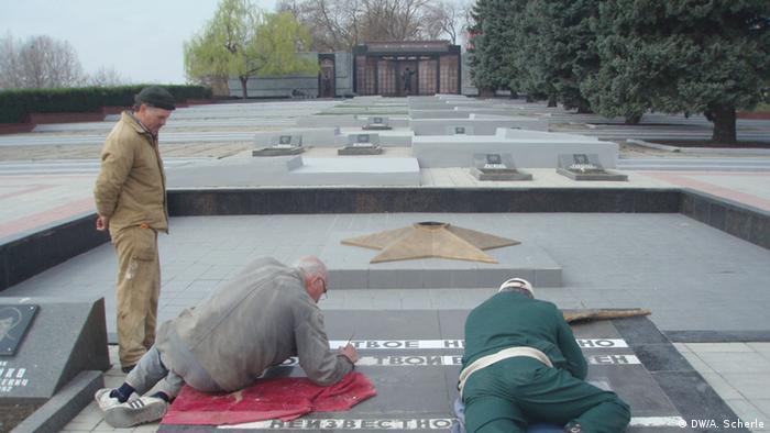 Пам'ятник загиблим солдатам у громядянській війні 1990-1992 років