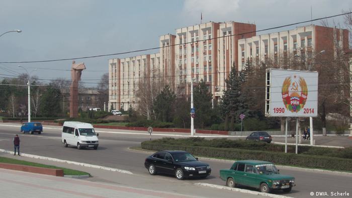 Пам'ятник Леніну перед Вєрховним Совєтом - парламентом Придністров'я