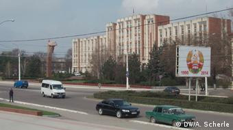 Здание парламента Приднестровья