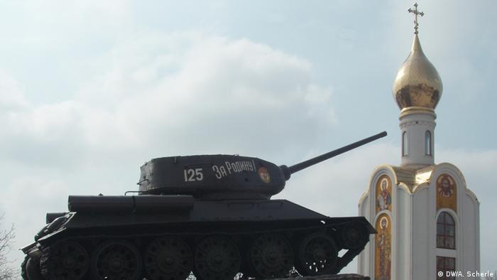 У мемориала жертвам приднестровского конфликта в центре Тирасполя