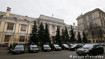 Здание Центрального банка Российской Федерации в Москве