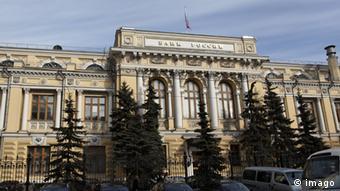 Η ρωσική κεντρική τράπεζα αγόρασε φέτος τον περισσότερο χρυσό.