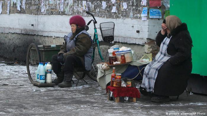 Уличная торговля на Украине (фото из архива)