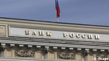 Russische Zentralbank Moskau