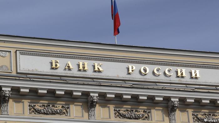 Центробанк России снизил ключевую ставку до 5,5 процента | Экономические  новости из Германии | DW | 24.04.2020