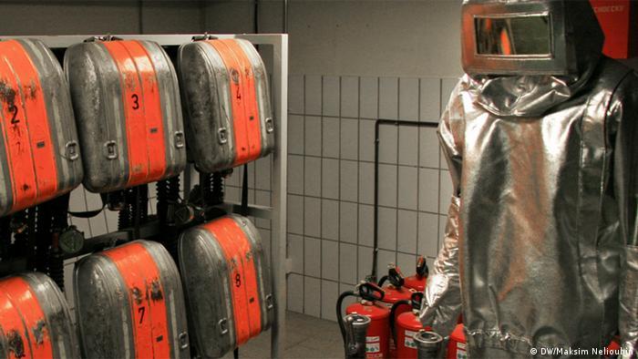 Экипировка и оборудование для пожарных