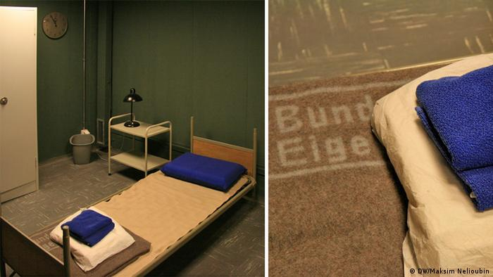 Спальня для федерального канцлера