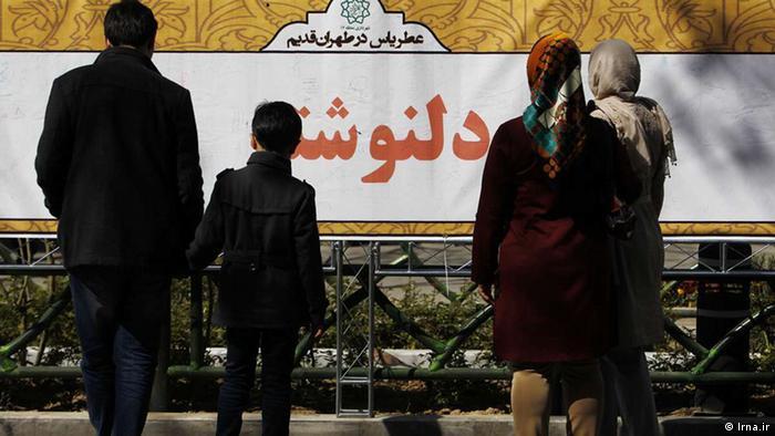 Ein Mann, zwei Frauen und ein Junge in den Straßen von Teheran