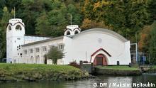Jugendstil-Kraftwerk Heimbach, Eifel. Deutschland entdecken, Reportage. Copyright: DW / Maksim Nelioubin.
