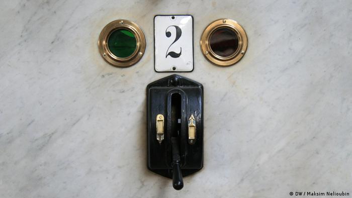 Рубильник с контрольными лампочками