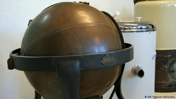 Шаровая стиральная машинка