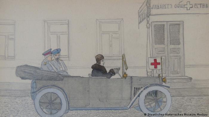 Рисунок российского гимназиста времен Первой мировой. Из коллекции Государственного исторического музея (Москва)