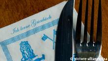 Symbolbild griechisches Restaurant