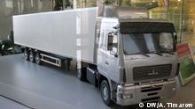 Weißrussischer LKW Hersteller MAZ