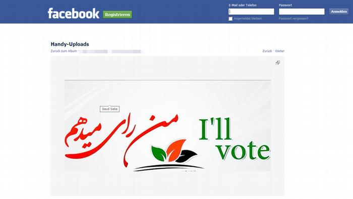 Slogan of a campaign on Facebook encouraging Afghans to vote