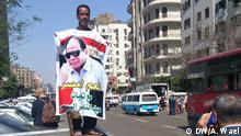 Abdel Fattah al-Sisi Wahlkampf