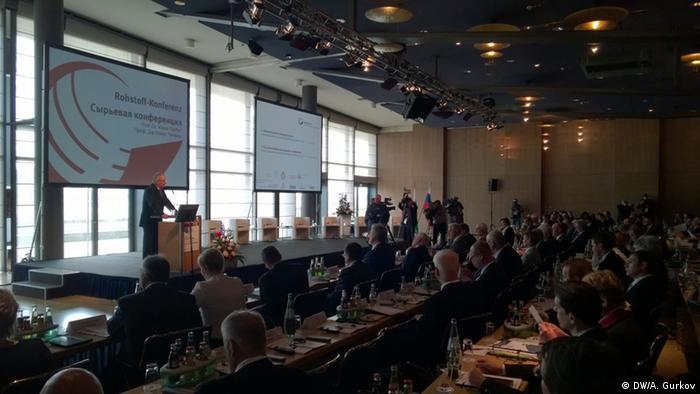 На конференции в Дрездене