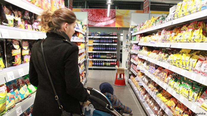 В украинском супермаркете