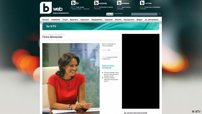 Screenshot TV-Sender BTV Bulgarien
