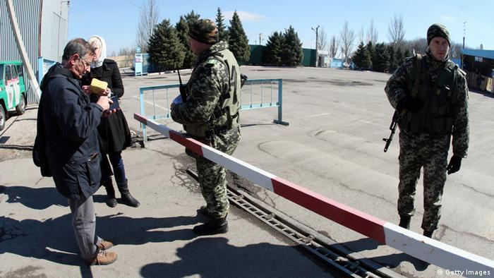 Закрытие границы для россиян