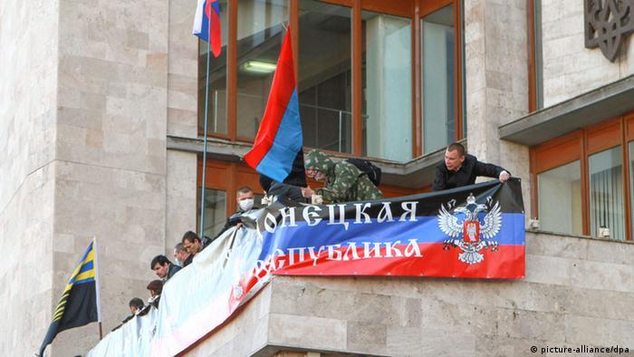 Здание ОГА в Донецке