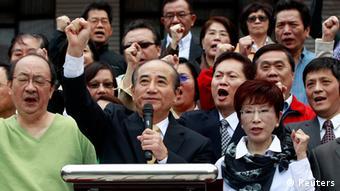 Taiwan Wang Jin-pyng Parlament Rede 06.04.2014